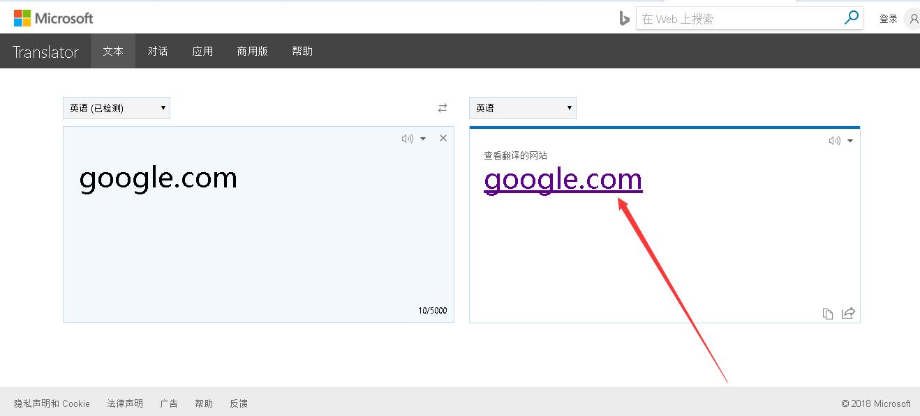谷歌,it智慧,it技术